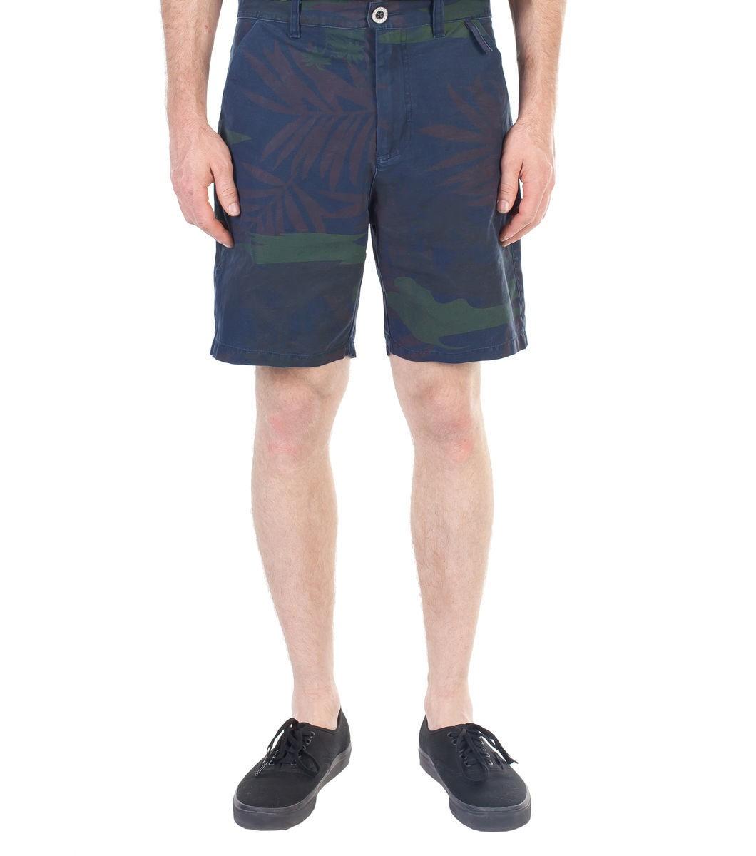 Stitchless Camo Short